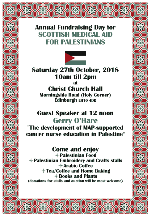 Medical Aid for Palestinians fundraising event