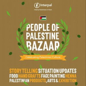 Hadeel at InterPal's People of Palestine Bazaar